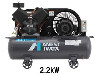 Oir Free Piston Air Compressor 2.2kW