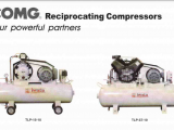 Quality Air Compressors Singapore